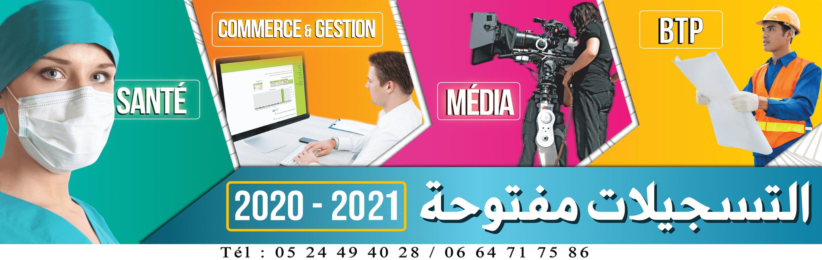 groupexcelmarrakech_2021